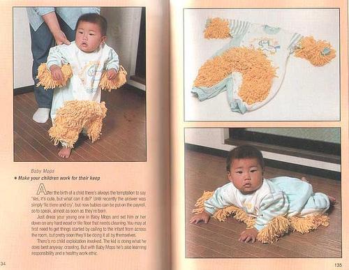 赤ちゃんモップ