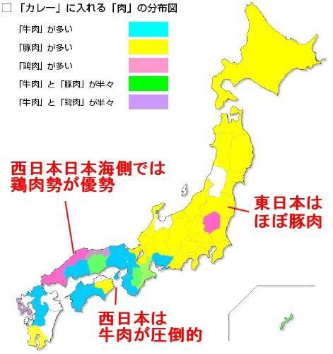 カレーに入れる肉の全国分布図