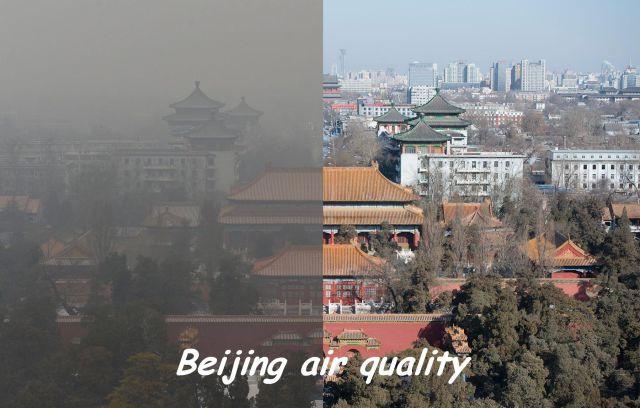北京の空気